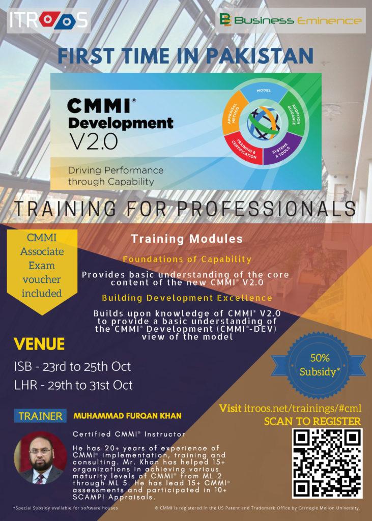 cmmi training