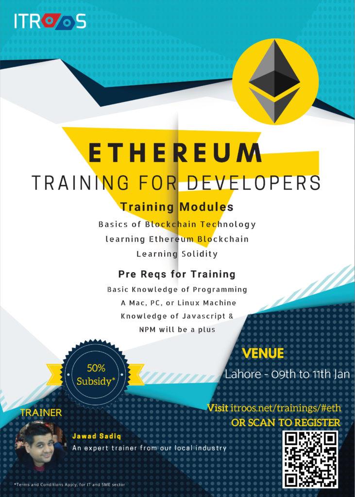 etherum training
